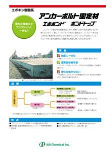 bt-02-new.pdfのサムネイル